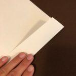 封筒の口を綴じる