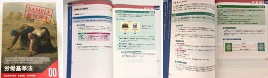 フォーサイト資料請求・テキスト