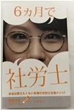 フォーサイト資料請求・加藤先生の著書