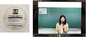 エル・エー社労士通信講座レビュー・講義DVD