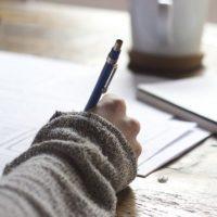 令和2年度社労士試験資料請求方法
