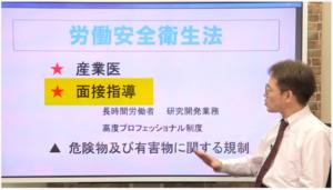 フォーサイトの講義